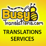 Mary's Spanish to English to Spanish Translations